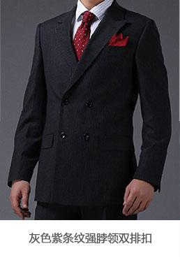灰色紫条纹强脖领双排扣